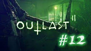 Outlast 2 - 12 серия - Солнце прольёт свет на все тайны[1080p](русская озвучка)