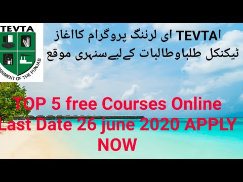 tevta-online-courses-2020.-how-to-apply-online-courses-in-tevta.