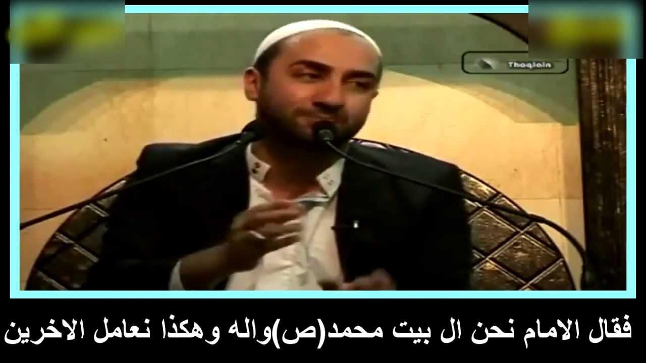 لاتلومونا فهذا هو الحسين This is the Hussein (Al-Imam Al-Hussain)