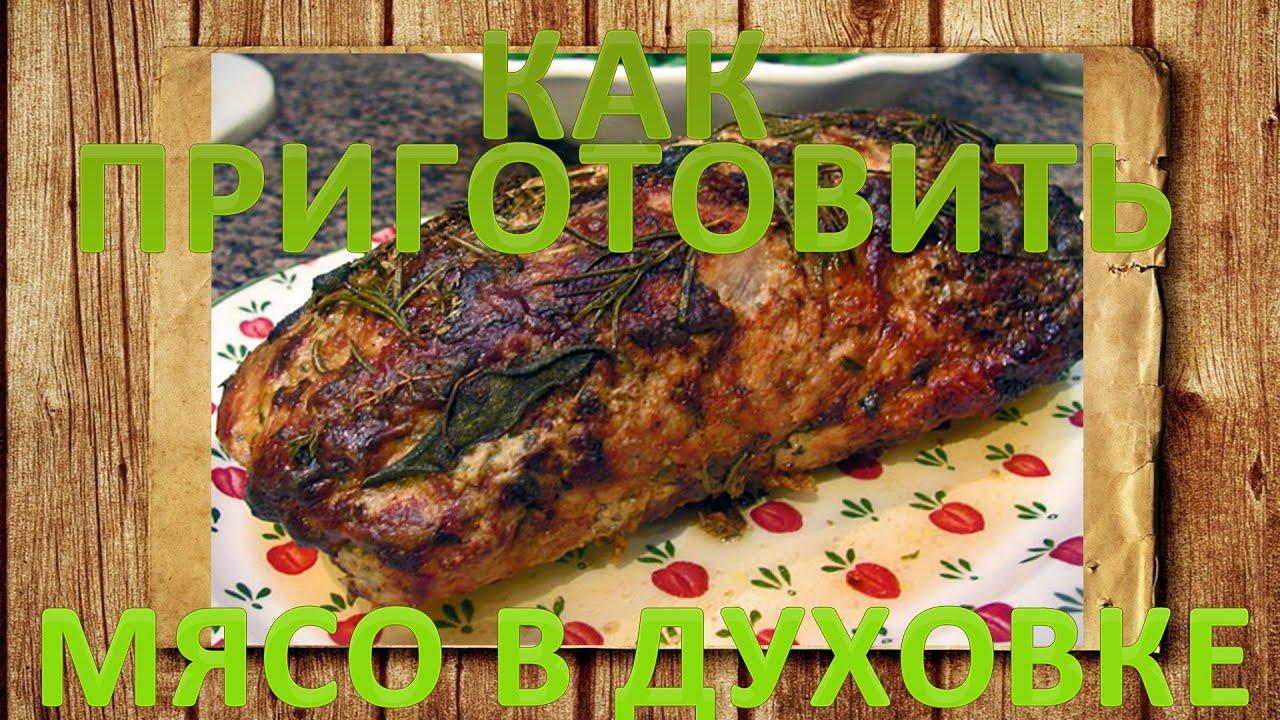 Болгарское блюдо сач. - YouTube