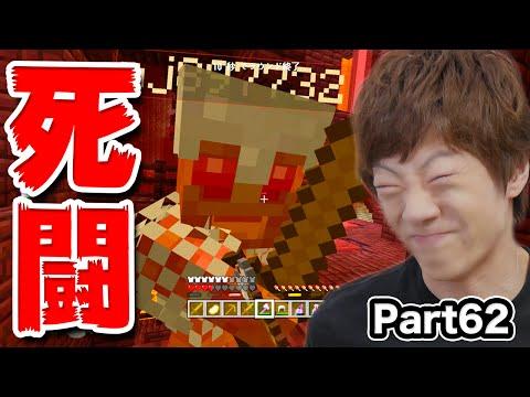 【マインクラフト】Part62 - バトルモードで優勝したい!!!【セイキン&ポン】