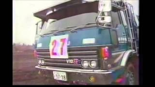 第一回・全日本ダンプカーレース(準決勝第3) / '85 Japan dump truck race ( Semi-final Third race )