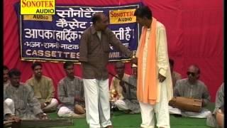Haryanavi Hit Ragni  - Asli Ragani Competition Vol 12 Sonotek Hansraj