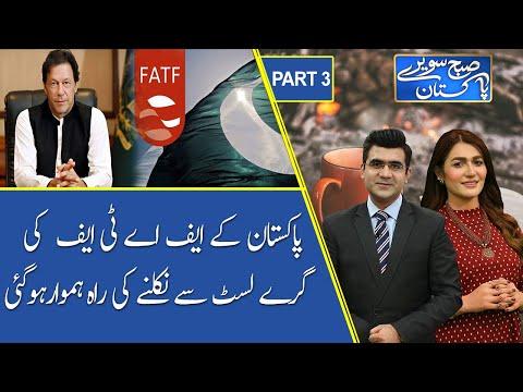 Subh Savaray Pakistan | Pakistan's way out of FATF's gray list | Part 3 | 07 June 2021 | 92NewsHD thumbnail