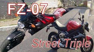 street triple vs fz 07