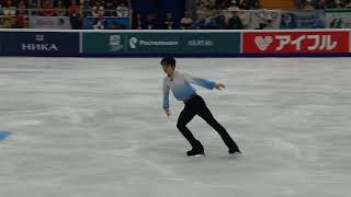Yuzuru Hanyu на льду.На трибуне Евгений и Александр Плющенко Rostelecom Cup
