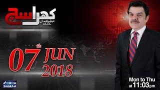 Khara Sach | Mubashir Lucman | SAMAA TV | 07 June 2018