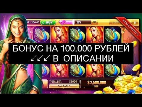 Игровые автоматы на реальные деньги с минимальным депозитом без регистрации