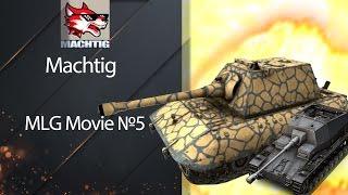 MLG Movie №5 от Machtig [World of Tanks]