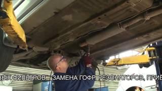 Автомобиль Hyundai Sonata. Замена глушителя  на Hyundai Sonata .Замена глушителя  в СПБ .