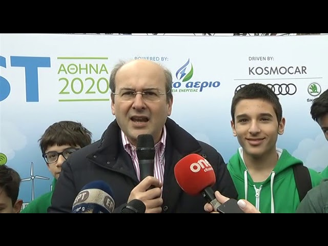 <span class='as_h2'><a href='https://webtv.eklogika.gr/stin-ekdilosi-eco-fest-2020-o-ypoyrgos-perivallontos-kai-energeias-kostis-chatzidakis' target='_blank' title='Στην εκδήλωση «Eco –Fest 2020 ο υπουργός Περιβάλλοντος και Ενέργειας Κωστής Χατζηδάκης'>Στην εκδήλωση «Eco –Fest 2020 ο υπουργός Περιβάλλοντος και Ενέργειας Κωστής Χατζηδάκης</a></span>