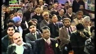 Can Prophet Come in Islam according to Quran ?{Urdu Language}