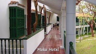 Moka Eco Hotel - Las Terrazas CUBA