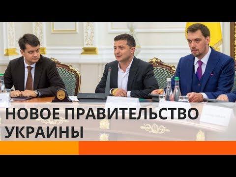 Новое правительство Украины – кто эти люди