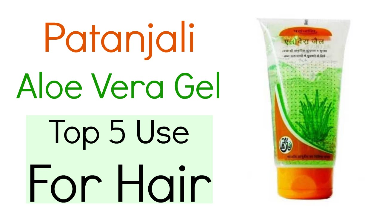 how to use hair styling gel how to use patanjali aloe vera gel for hair top 5 ways 9341 | maxresdefault