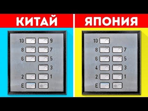 11 чисел, управляющих вашей жизнью, в разных культурах