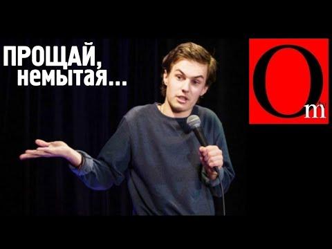 Срок за шутки о Путине и церкви. Комик Долгополов покинул Россию