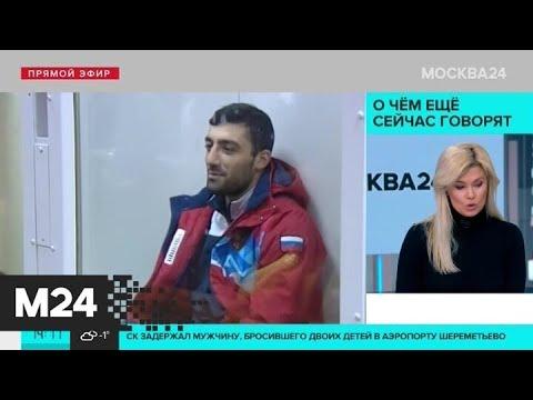 Боксеру Георгию Кушиташвили предъявлено обвинение в избиении росгвардейца - Москва 24