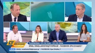 Όλο και περισσότεροι τουρίστες επιλέγουν Κύθνο - Ώρα Ελλάδος Καλοκαίρι 16/7/2019 | OPEN TV