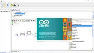Работа с программой RemoteXY в прооекте FLProg
