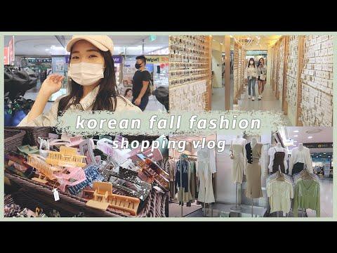 [한글/ENG] Korea Fall Fashion 2021 | Unlimited Shopping Challenge | 한국 쇼핑 브이로그