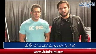 Shahid Afridi met Salman Khan in Toronto, John Cena retweeted Shahrukh's tweet thumbnail