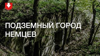 В Первую мировую войну немцы построили «подземный город» в Беларуси