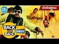 Chantabbai Movie Full Length Back To Back Comedy Scenes || Jandhyala || Chiranjeevi, Suhasini