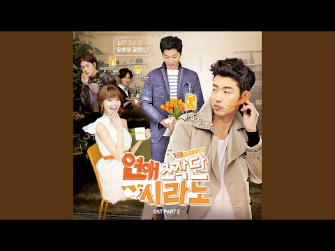Dating Agency Cyrano Cap. 02 (Sub. en Español) from YouTube · Duration:  46 minutes 37 seconds
