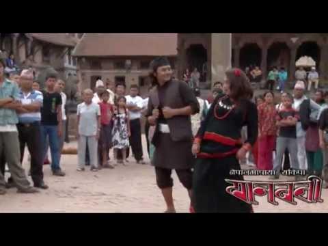 WO CHU GALLI......PANBATI || New Newari Movie Song 2015/2073 Nepal Bhasa Movie Song thumbnail