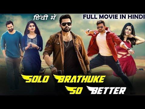 Download Solo Brathuke So Better South Hindi Dubbed Full Movie   Sai Tej Blockbuster Movie In Hindi   2021