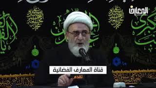 أنتبه من أخطر الأمراض الروحية | الشيخ حسين كوراني