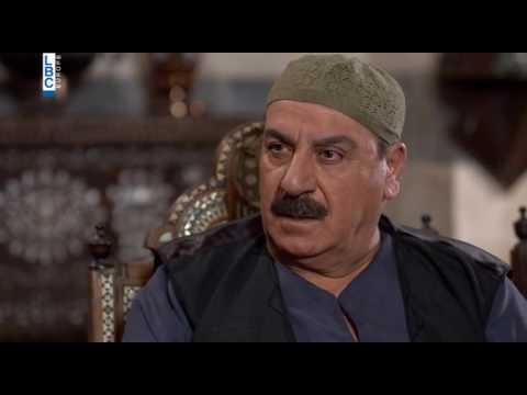 اعلان واحداث الحلقة 12 من مسلسل عطر الشام