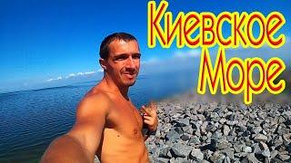 Путешествие на Море в Вышгородский район Старые и Новые Петровцы / Видео