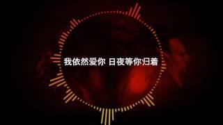 吸血鬼与狼人 By Ling Haur