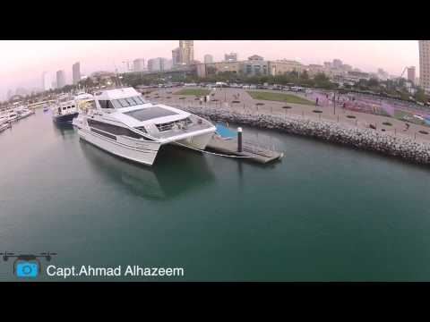 Marina mall yacht club