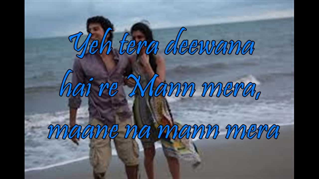 Mann mera table official full song lyrics on for Table no 21 songs