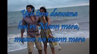 Mann Mera- Table No.21 | official full song Lyrics On Screen | Allin1lyrics