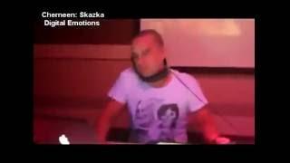 DJ Fonar - Я буду