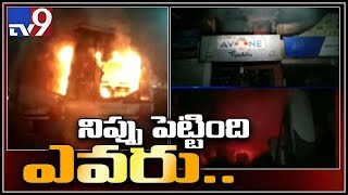 Three fire accidents in Hyderabad - TV9