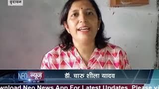 वृन्दावन - स्वच्छ भारत स्वच्छ पर्यटक कार्यक्रम