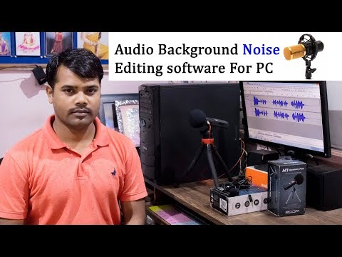 Audacity audio Recording & Background Noise Remove and Clean best Software for PC