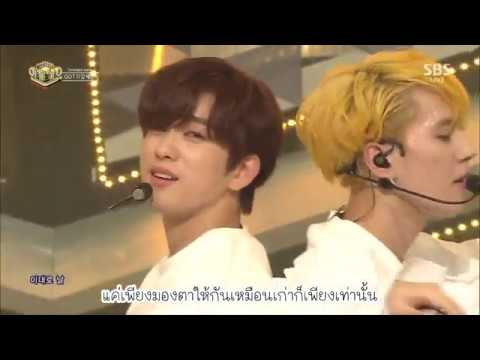 (REQUEST.) [Thai Ver.] GOT7 - You Are เพราะคือเธอเท่านั้น l Cover by GiftZy