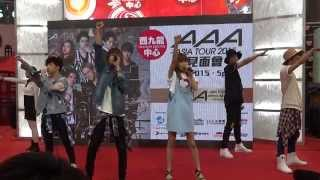 150405 AAA (Attack all around) @ 西九龍中心 (出場 + 表演)