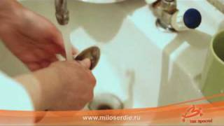 ТАК ПРОСТО! Сестра Милосердия (Москва)