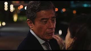 2018年6月9日公開『終わった人』特報映像 舘ひろし 黒木瞳 広末涼子 臼...
