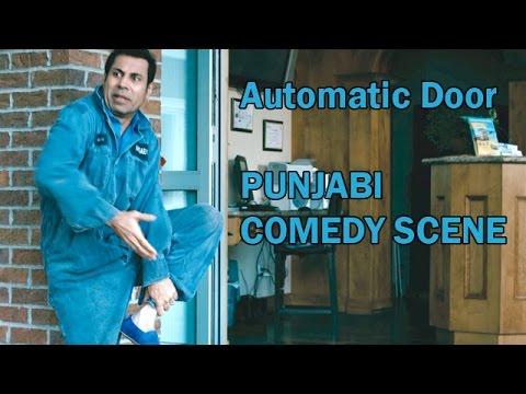 Punjabi Comedy Scene - Automatic Door    Goreyan Nu Daffa Karo    Latest Punjabi Comedy Scene 2016