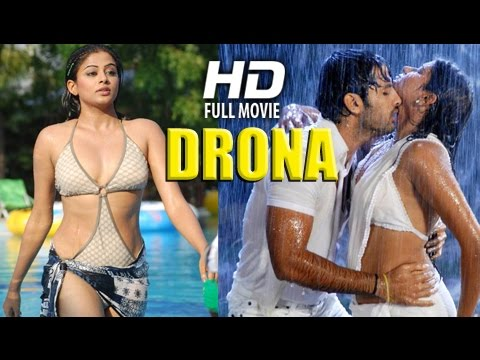 Odia Movie Full  Drona  Nitin Priyamani Movie 2015  Odia Latest Movies  Oriya Movies