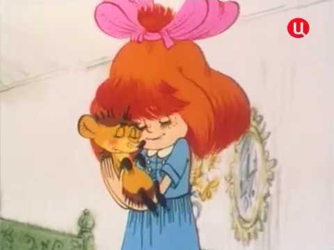 Смотреть мультфильм про девочку и ежика