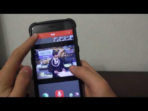 Как изменить голос на видео в айфоне